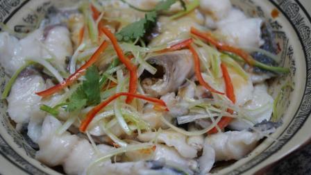 大厨教你一道简单易学、出菜快、原汁原味的草鱼做法, 好吃美味适合家里做, 先收藏了