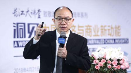 长江大讲堂|洞见中国经济与商业新动能——欧阳辉教授演讲视频