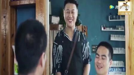 理发师给小伙设计的成熟稳重发型 太好笑了