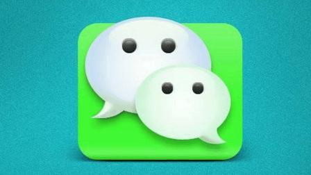 教你把微信名字竖起来, 瞬间成为朋友圈的亮点, 个性又好玩!