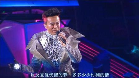 2013左麟右李十周年演唱會-《半梦半醒》