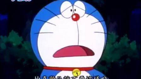 《哆啦A梦 第二季 上》216集 大雄决定住在山里边不愿意再回到原来的生活中了