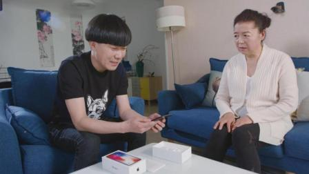 陈翔六点半: 咬牙给老妈新买手机, 她却还要十个? #这! 就是搞笑#