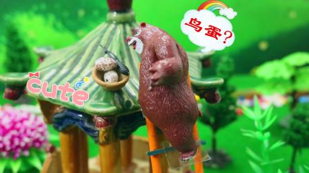 【观察小动物 下】熊出没狗狗巡逻队小猪佩奇粉红猪小妹托马斯小火车亲子故事