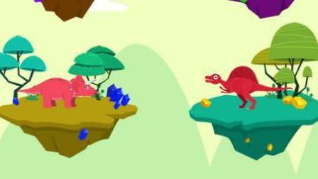 恐龙世界动画片 恐龙总动员 恐龙当家 侏罗纪公园国语版 森林冰火人大战恐龙怪[13-24关