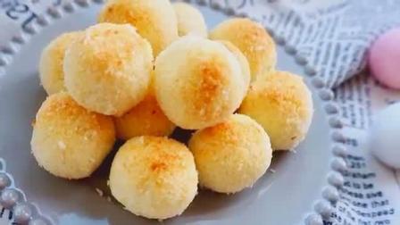 (椰蓉蛋白球)零失败, 一口一个, 金黃酥脆, 椰香味十足