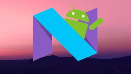 谷歌强退安卓7.0 集体清场