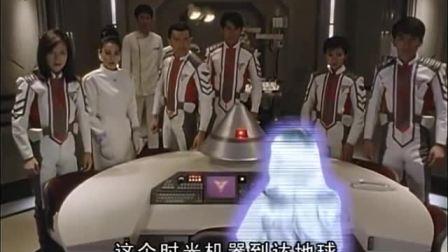 《迪迦奥特曼 》01集 巨大的人工陨石内居然是神奇的时空传递器