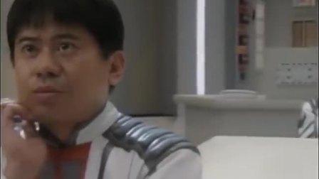 《迪迦奥特曼 》01集 天降神奇人工陨石,陨石打开后地球和平卫队惊呆了