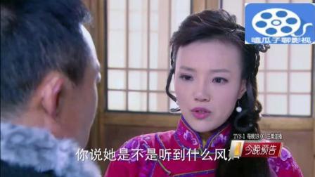 大西北剿匪记电视剧全集大结局很幸福