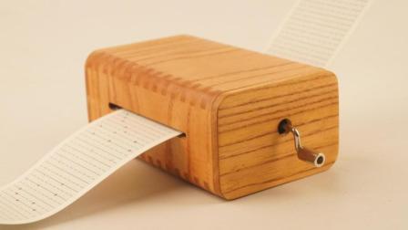 木人斋作品 香椿木音乐盒