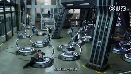 头号玩家拍摄花絮:用VR拍电影