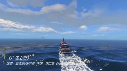 莫文蔚张洪量演唱的《广岛之恋》, 是这些年最令人怀念的对唱情歌