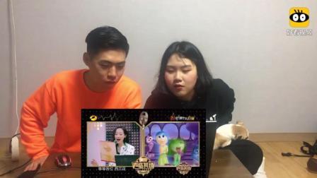 韩国人看《声临其境》, 被韩雪一人分饰八角的技能吓呆了