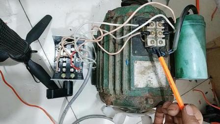 电工知识:单相电机接线柱的详细讲解,学习了