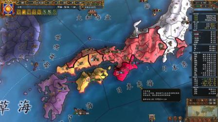 【欧陆风云4】-大明帝国-战争3对日战争