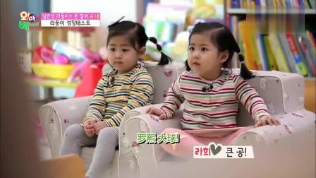 Oh! My Baby 2016 超人妈妈乱炖时间 刘荷娜秒变超人给道宪变魔术