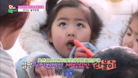 Oh! My Baby 2016 罗熙示威求吃热狗 罗律关心护姐姐