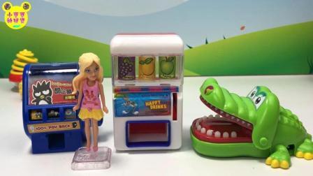 美泰巴比公主玩糖果售货机过家家 鳄鱼玩具