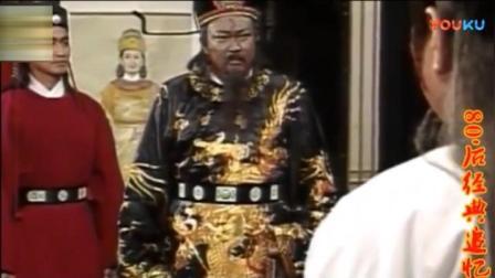 包青天为铡这兄弟俩, 不得不请太祖皇帝赵匡胤显灵