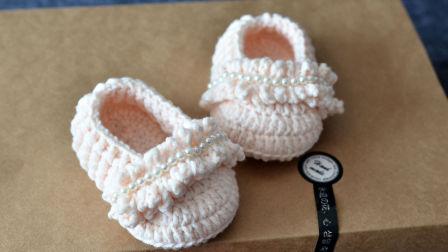 【素姐手作】第78集 手工钩针编织气质芭蕾舞鞋宝宝鞋编织教程