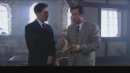 大染坊: 一个自称是日本井伊商社的明石有信的商人拜见林祥荣, 让六合织一万件坯布