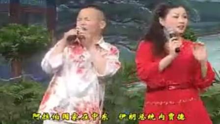 农村二人转: 刘晓燕, 小两口真是笑抽了