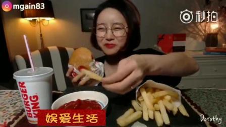 韩国吃播: 汉堡, 薯条, 可乐, 番茄酱, 美女大口的吃, 吃的好开心