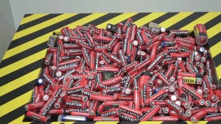 电池粉碎后会怎么样? 1000个电池放进粉碎机, 真任性!