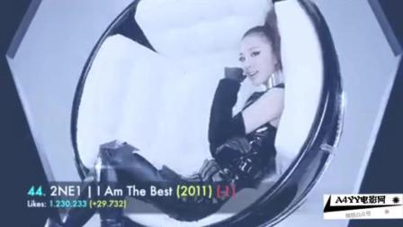 TouTube上点赞最多的TOP65韩国MV, 第一名我们都很熟悉。