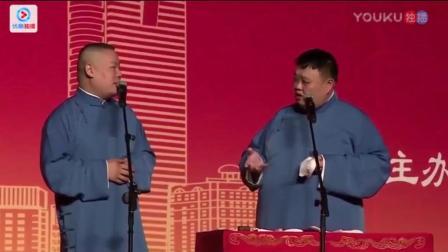 """岳云鹏现场演绎""""转身也要讲规矩"""": """"嘿! 二傻兄! """", 孙越神调侃: 这是扎实呢! 笑的肚子疼!"""