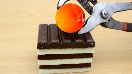 1000℃烧红镍球让巧克力变成这样, 以后再见巧克力我都得吐!