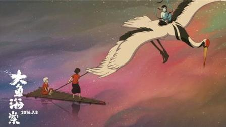 视唱简谱《大鱼》钢琴简谱弹奏版, 电影《大鱼海棠》印象曲, 穷尽一生, 只够爱一个人!