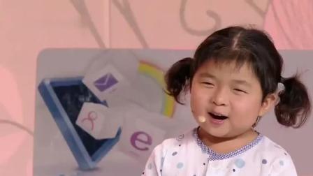 """李欣蕊: """"日照香炉生紫烟, 一行白鹭上青天""""老妈: 你让白鹭歇会, 爆笑全场!"""