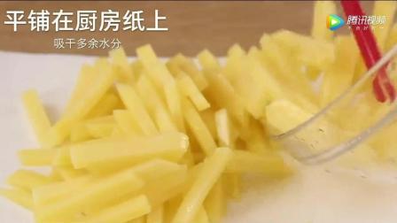 薯条的制作方法, 特色产品快餐炸薯条休闲小吃。