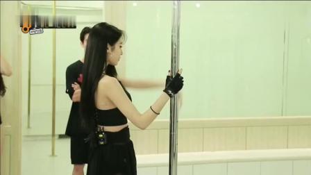 T-ara智妍节目中大秀钢管舞, 学得很快, 老师都看