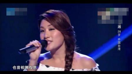 中国好声音-刘明湘《漂洋过海来看你》各位老师, 这小主可厉害了