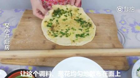 鸡蛋葱花饼最美味的做法, 薄脆香酥, 3分钟学会健康营养早餐饼