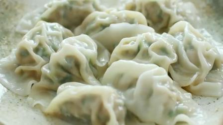 从来没吃过这么好吃的饺子, 外面都买不到, 味道好到太感人