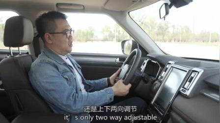 试驾北汽昌河Q7