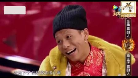 宋小宝致敬师傅赵本山;上演经典小品 白云 黑土
