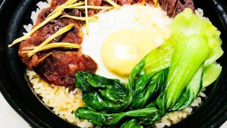 家庭煲仔饭做法, 米饭比肉还香