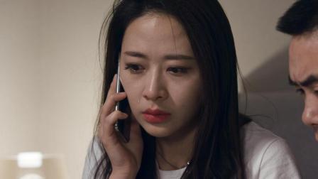 陈翔六点半: 一通打错的电话, 反而挽救了一个家庭