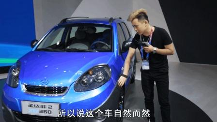 华泰新能源汽车圣达菲2正式上市, 价格公道, 官方价格6.88万元起