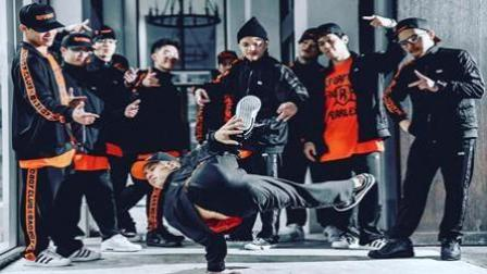 这!就是街舞 第一季 B-boy阿酸 街舞不只眼前的大招 还有更炸的Powermove