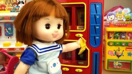 婴儿宝宝玩偶面包店和食品商店玩具, 追风亲子游戏