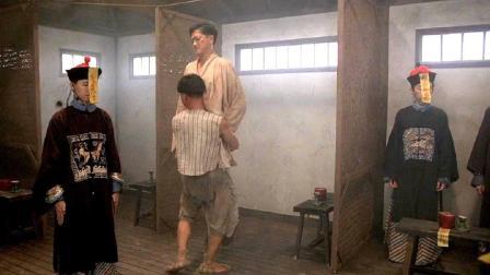 经典电影《僵尸先生4僵尸叔叔》超搞笑片段, 哎呀