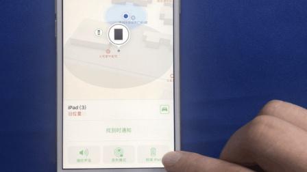 苹果手机密码忘记了? 维修师傅教你怎么解锁iPhone, 太实用了!