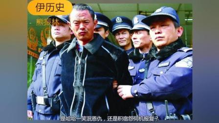 他15个小时就引发8条命案, 被捕后撂下一句话, 让警方都惊出冷汗!