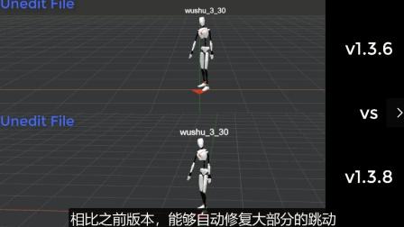 MotionVenus_1.3.8_MoreStableFootsteps